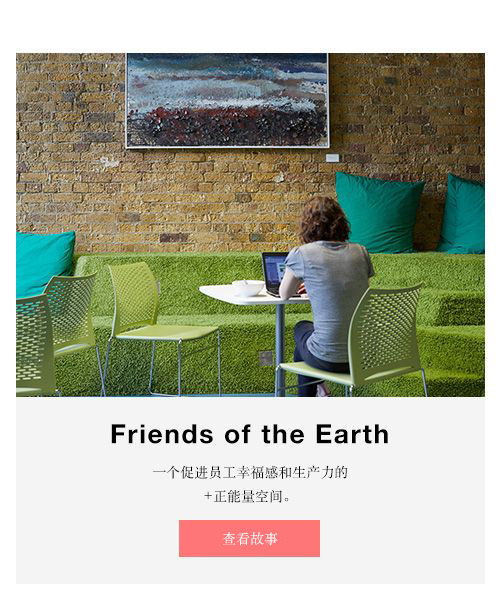 Friends of Earth